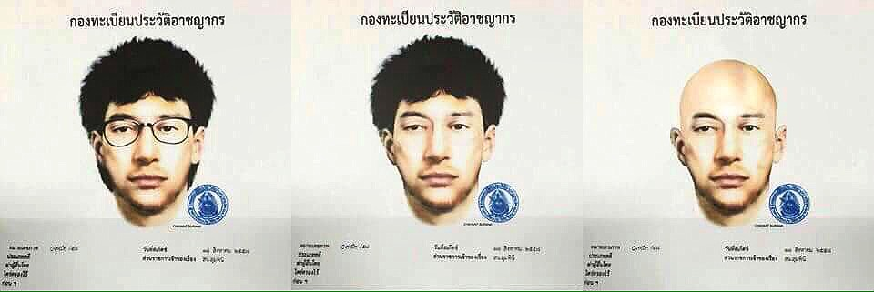 バンコク爆破事件の犯人逮捕に向けて